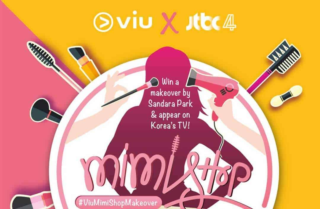 Stand A Chance to Fly To Korea To Get a Makeover Done by Korean Celebrities such as Sandara Park