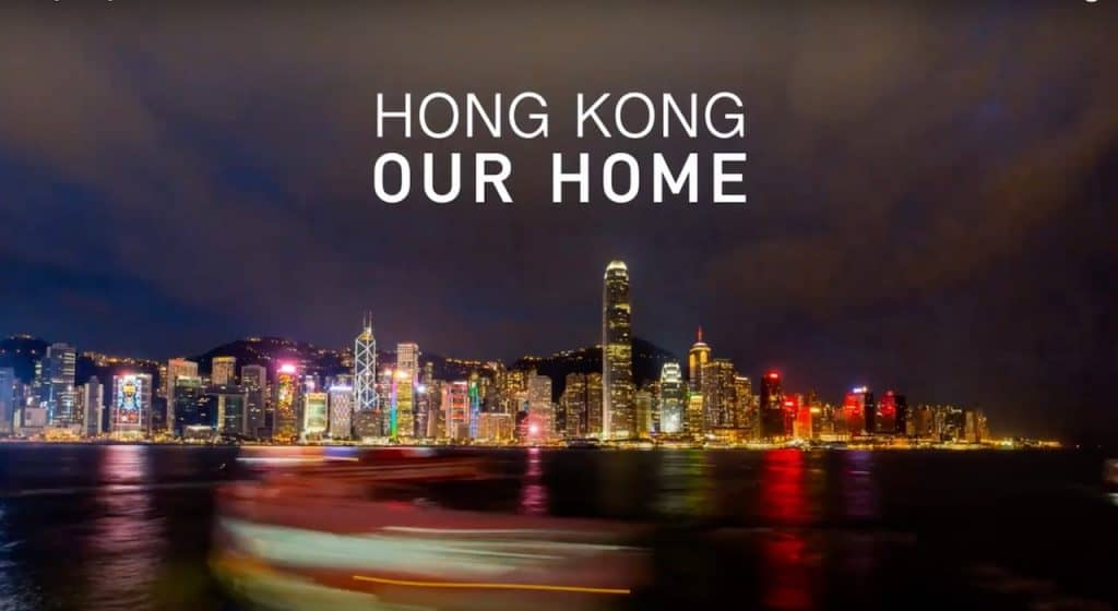 Heritage Tourism Brands Launch Our Home Hong Kong Promotional Video