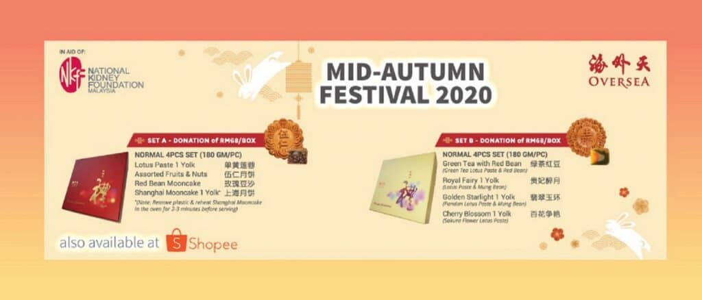 Support NKF's Mooncake Charity Project This Mid-Autumn