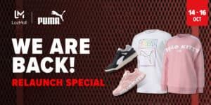 Read more about the article Puma Renews Partnership with Lazada to Expand Online Retail Footprint in Malaysia