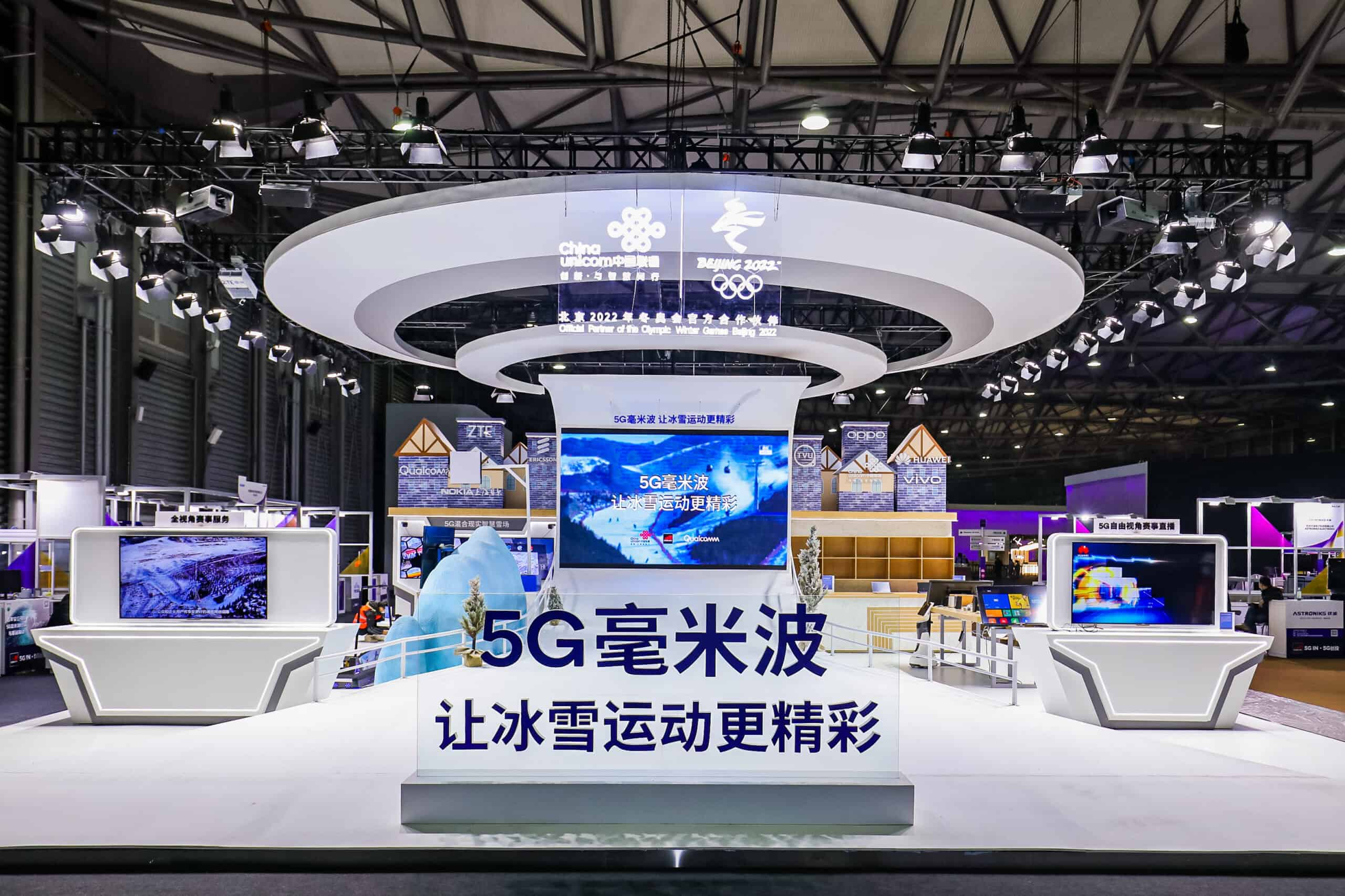 Read more about the article vivo Showcases 8K UHD Video Powered by 5G mmWave at MWC Shanghai 2021
