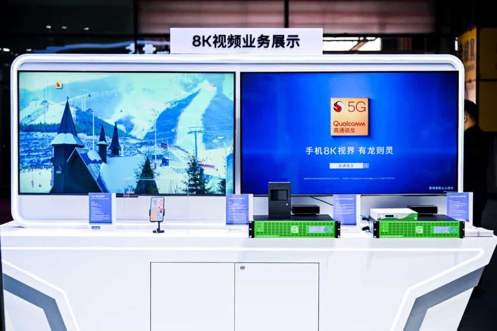 vivo Showcases 8K UHD Video Powered by 5G mmWave at MWC Shanghai 2021