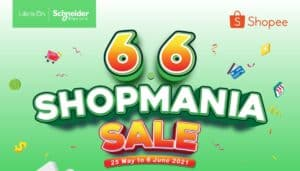 Read more about the article Schneider Electric's 6.6 Shopmania serves discounts up to 15% on home electrical devices!