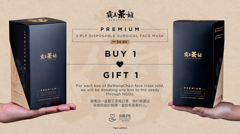 You are currently viewing Bawangchaji Launches 'Buy 1, Gift 1' Face Mask Campaign To Aid The Needy