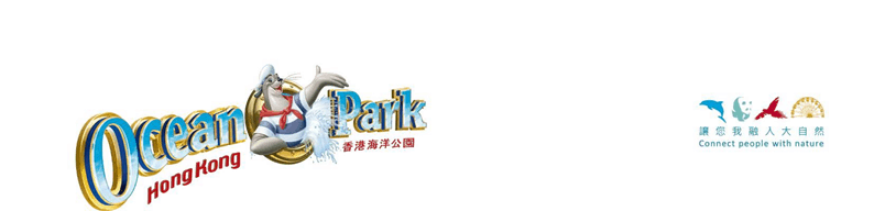 Ocean Park Progresses with Pre-qualification Exercise to Solicit Potential Partners for Future Development